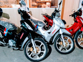 Moto Scooter Cinquentinha 49cc Ciclomotor 4 Tempo.
