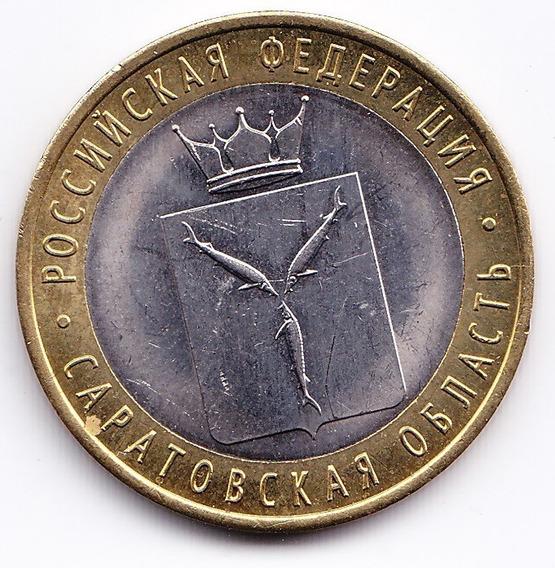 Rusia Moneda Bimetalica Ciud Antigua Saratov 10 Rublos 2014
