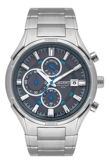 Relógio Masculino Orient Prata Mbssc193g1sx
