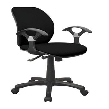 Cadeira Preta Multiviso Com Apoio