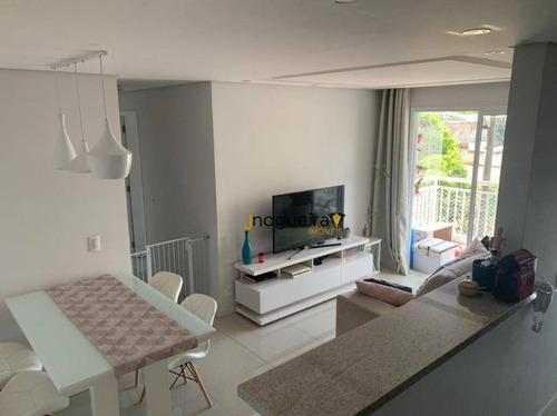 Apartamento À Venda, 62 M² Por R$ 465.000,00 - Jardim Marajoara - São Paulo/sp - Ap15731