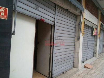 Loja Comercial Para Locação, Bom Retiro, São Paulo. - Lo0022