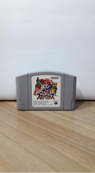 Super Smash Bros Japonês Nintendo 64 Original