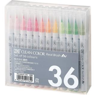 Pluma Pincel, Color Limpio, 36 Unidades Kuretake Fude Real