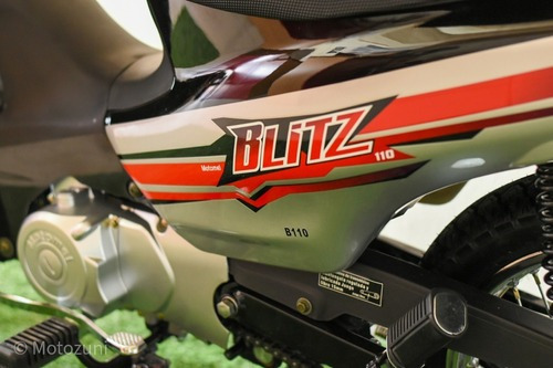 Motomel Blitz 110cc Base Casanova
