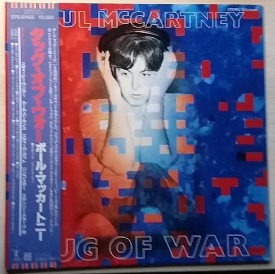 Paul Mccartney Tug Of War Lp Japan Obi