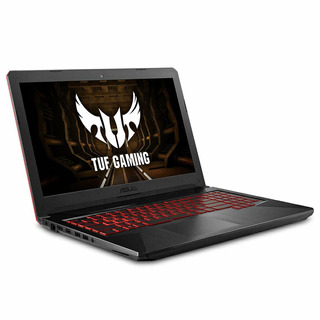 Laptop Portatil Gaming 15 Asus Core I7 8th Gtx Solido 256gb