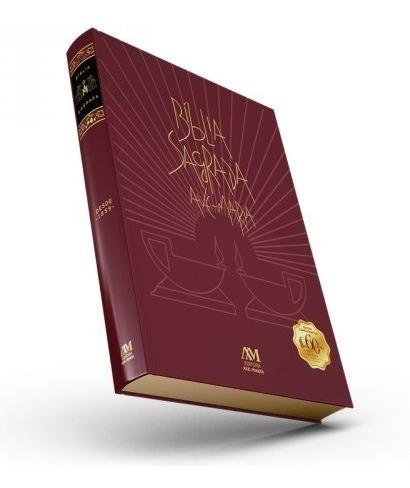 Bíblia Ave Maria Edição Comemorativa - 60 Anos