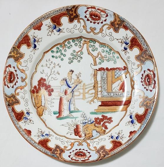Plato Decorativo Holandés De Colección Numerado 21.5cm