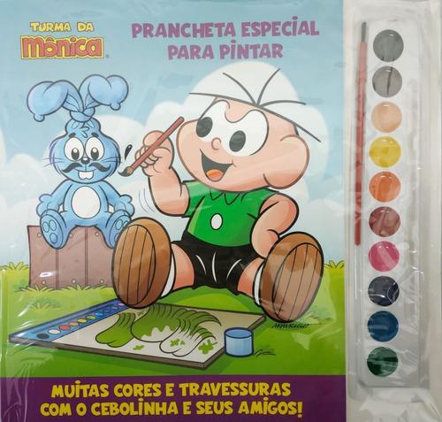 Revista/prancheta Para Colorir Com Aquarela Turma Da Mônica