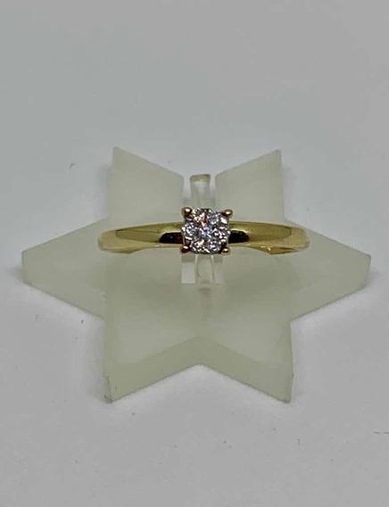 Glitter - Anel Chuveiro Solitário Ouro E 7 Pontos Diamantes