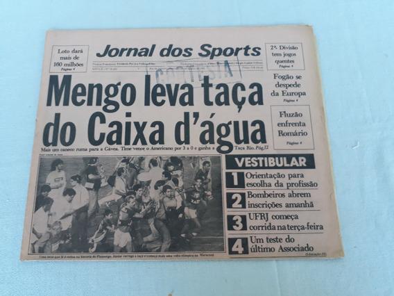 Jornal Dos Sports Taça Rio Flamengo 11 Agosto 1991