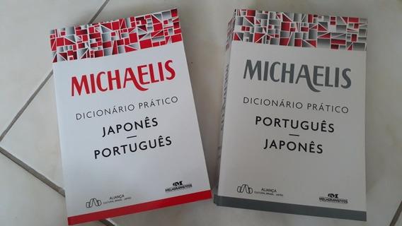 Dicionários Japonês-português E Português-japonês Michaelis