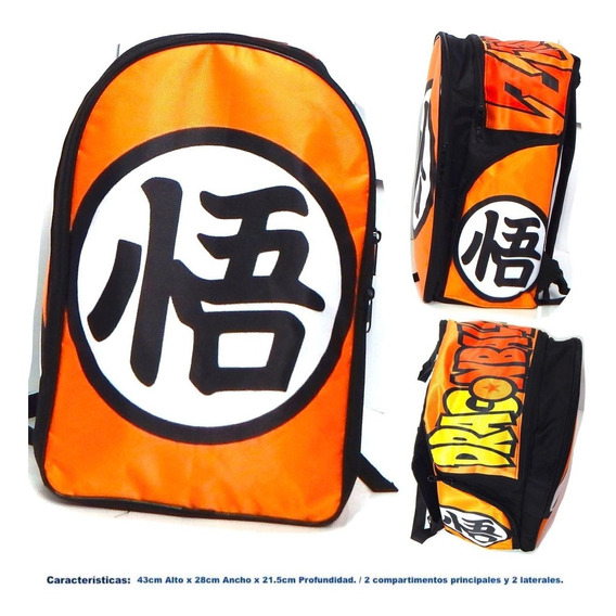 Dragon Ball Z Mochila Backpack Kanji Go Goku Gohan
