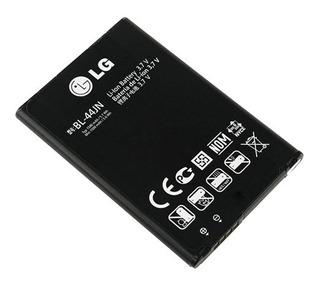 Bateria Pila Lg Bl-44jn Optimus L5 - L3 P970 P690 1500 Mha