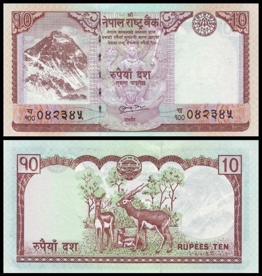 Nepal P-61b Fe 10 Rupees 2010 * C O L *