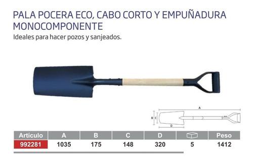 Pala Estampada Pocera Cabo Corto Empuñadura Plastica Sin Int
