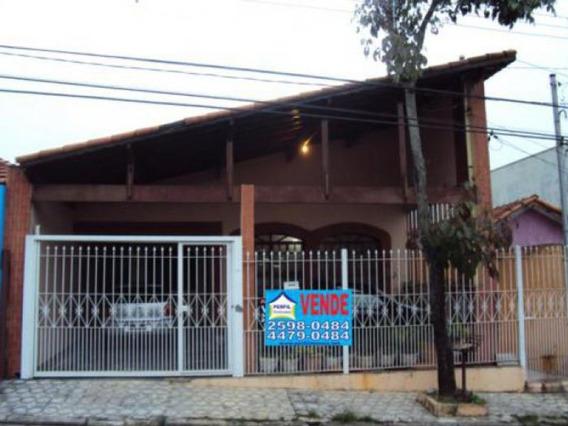 Jardim Santo Antonio - 732