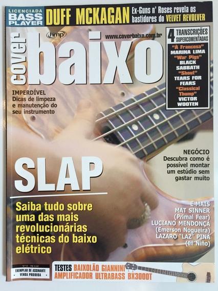 Lote 36 Edições - Revista Cover Baixo (colecionador)
