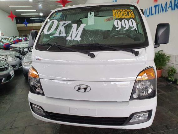 Hyundai Hr 2021