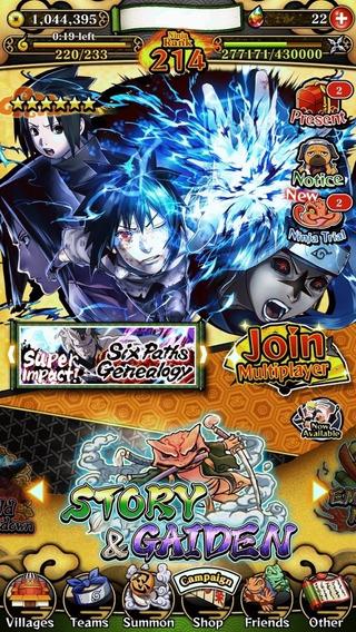 Naruto Blazing End Game!!