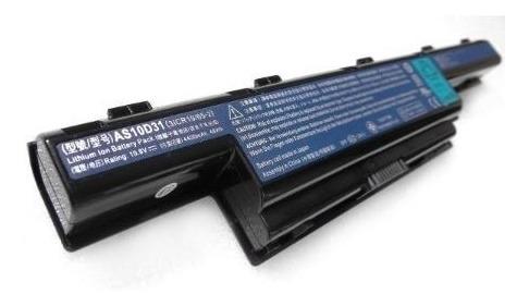 Bateria Acer (emachine E443)