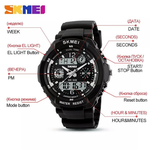 Relógios Skmei Digital Analógico Esportivo