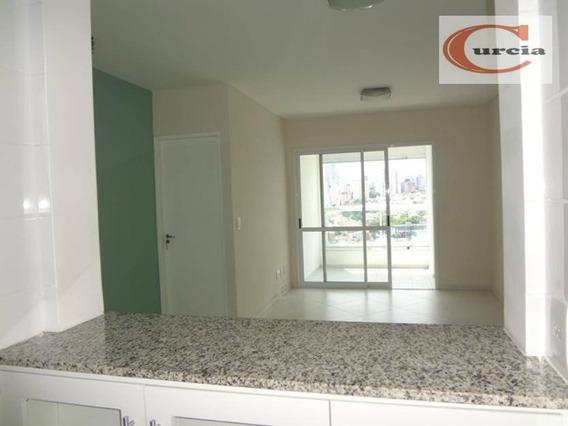 Apartamento Residencial À Venda, Vila Gumercindo, São Paulo - Ap1220. - Ap1220