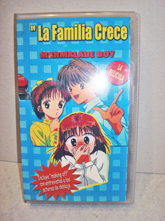 Marmalade Boy Pelicula La Familia Crece Vhs 1994 Anime Ova