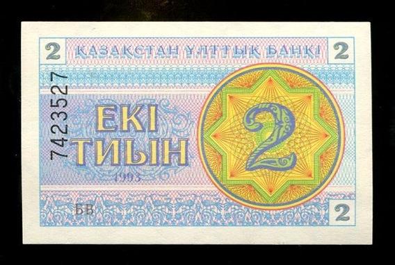 Cédula Do Cazaquistão (duas) - Flor Estampa - L.370