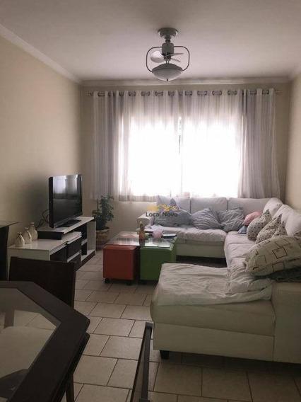 Apartamento Com 3 Dormitórios À Venda, 113 M² Por R$ 250.000,00 - Jardim Vila Galvão - Guarulhos/sp - Ap0708