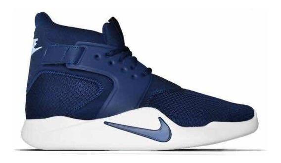 Tênis Nike Incursion Mid - Basquete Trainning - Promoção