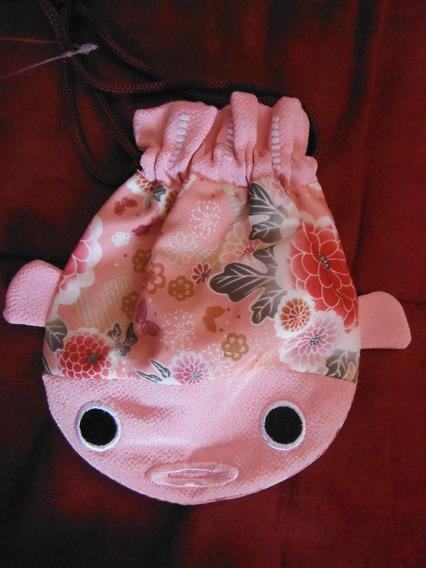 Bolsa Pez Japones Preciosa Tradicional Souvenir Pink Rosa