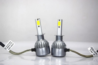 Luces Led Automotriz L9 H1 H3 H7 H11 H16 9005 9006 880 5202