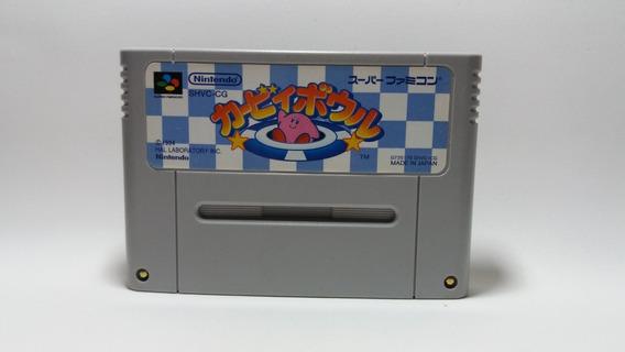 Kirby Dream Course Bowl - Super Famicom Nintendo Original