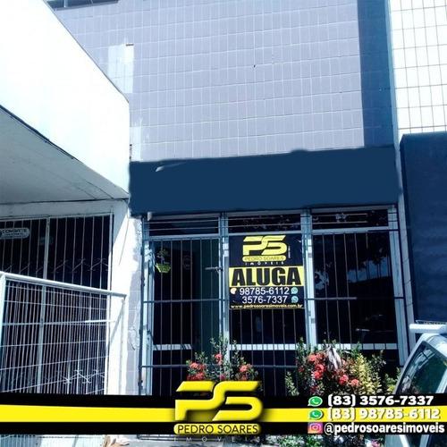 Imagem 1 de 8 de Loja À Venda, 30 M² Por R$ 150.000 - Torre - João Pessoa/pb - Lo0027