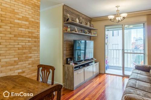Imagem 1 de 10 de Apartamento À Venda Em São Paulo - 26299
