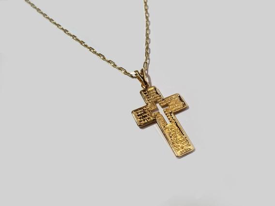 Corrente Colar Masculina Crucifixo Pai Nosso Folheado Ouro 18k