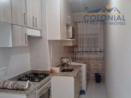 Apartamento Para Venda - Vitória Jundiaí Morada Das Vinhas, Jundiaí - Ap00592 - 4341970