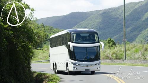 Paradiso New G7 1600 Ld