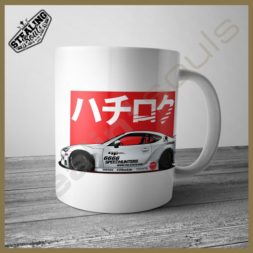 Taza Fierrera - Honda #249 | Jdm / Domo / Drift / Vti / Si