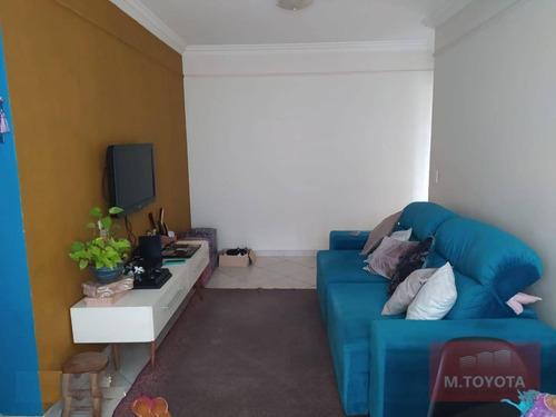 Imagem 1 de 26 de Apartamento Com 2 Dormitórios À Venda, 63 M² Por R$ 220.000,00 - Macedo - Guarulhos/sp - Ap0052