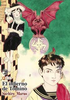 El Infierno De Tomino 02(libro Seinen (cómic Adulto))