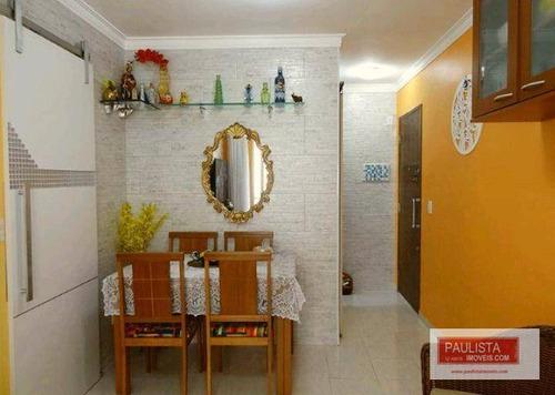 Imagem 1 de 11 de Apartamento À Venda, 50 M² Por R$ 340.000,00 - Vila Santa Catarina - São Paulo/sp - Ap18401