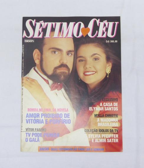 Revista Sétimo Céu Nº 162 - 04/1991 - Poster Cássio Mendes