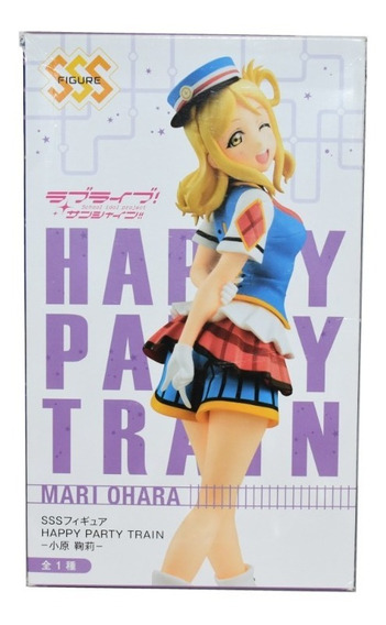 Love Live Sunshine - Ohara Mari - Happy Party Train