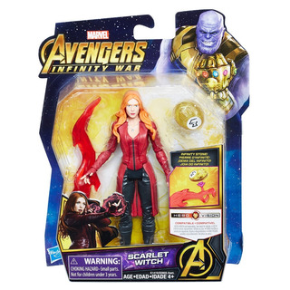 Scarlet Witch Marvel Avengers Infinity War Hasbro Con Gema