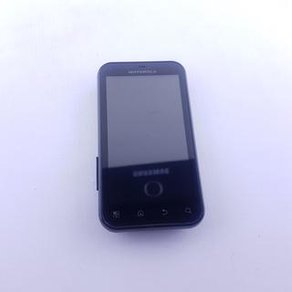 Celular Motorola Defy Mb525