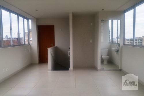 Imagem 1 de 8 de Sala-andar À Venda No Santa Efigênia - Código 235537 - 235537