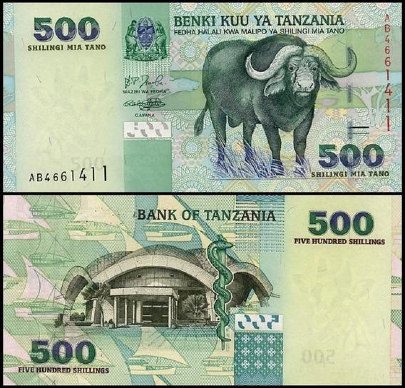 Tanzania P-35 Fe 500 Shilingi Nd ( 2003 ) * C O L *